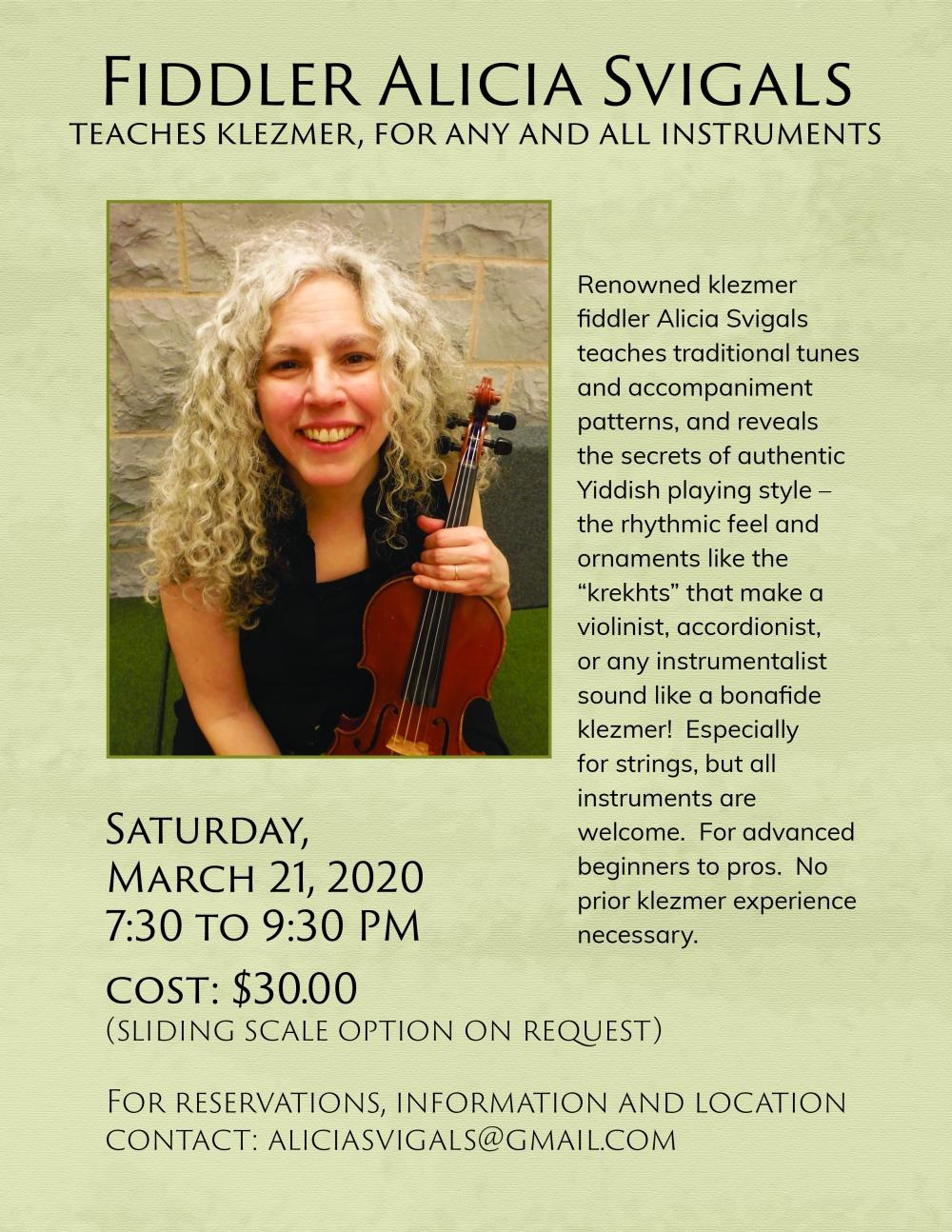 Alicia Svigals Poster